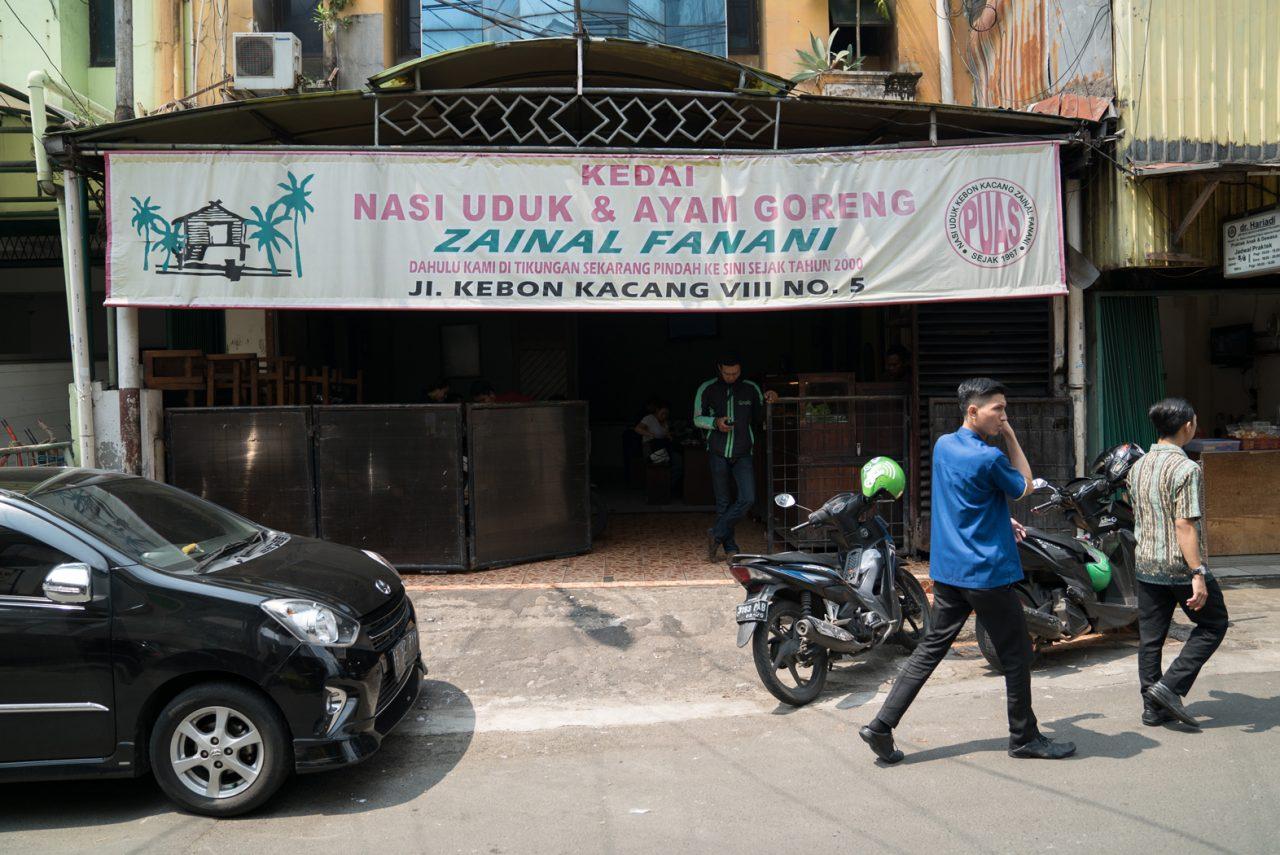 Kedai Nasi Uduk & Ayam Goreng Zainal Fanani - Sandholiday